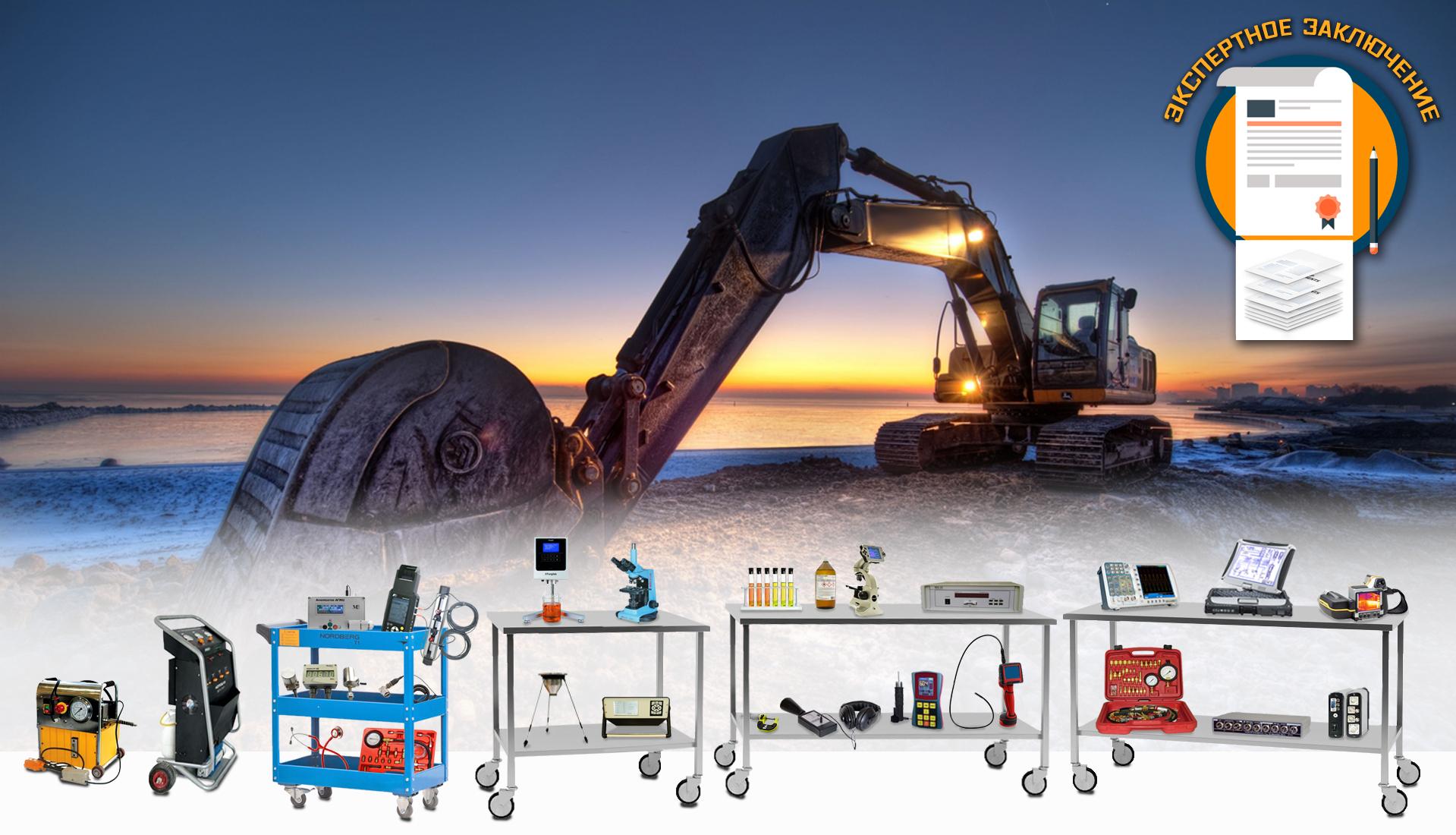 Эксплуатационный надзор за гидрооборудованием