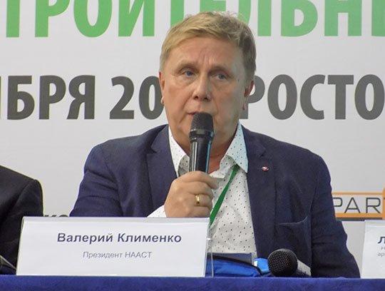 Начиная с 2016 года арендные услуги в России набирают популярность