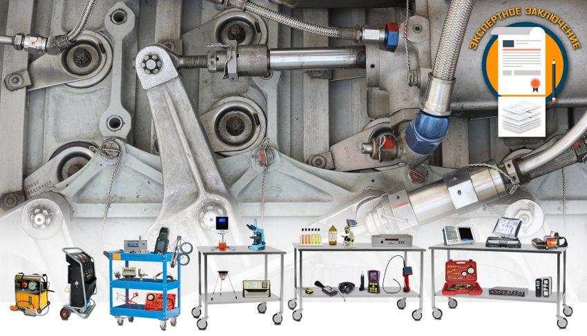 настройка промышленного оборудования