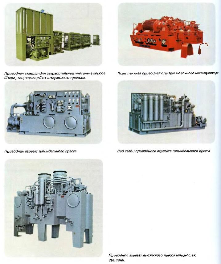 Агрегаты специального назначения